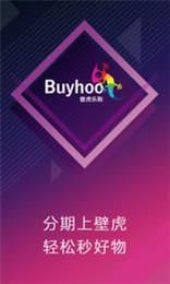 壁虎乐购appv1.1.4截图1
