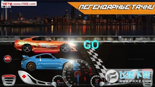 RDR Drag Racing游戏v1.1.3截图2