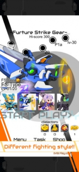 Future Strike Gear安卓版v1.1.05截图1