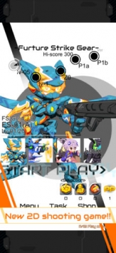 Future Strike Gear安卓版v1.1.05截图2
