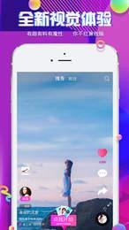 人人咖短视频appv1.0.3截图1