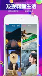 人人咖短视频appv1.0.3截图2