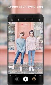 激萌玩效app手机版v3.0截图3