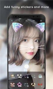 激萌玩效app手机版v3.0截图2