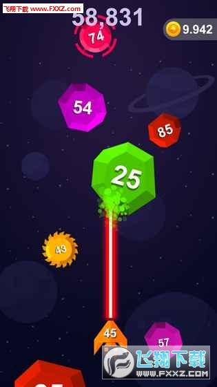 Ball Shooter手机版v1.3.15截图2