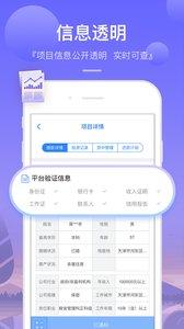 广信贷投资app6.1.3截图0