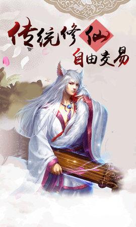 血灵诀之刀剑谱官方版v2.0.1截图0