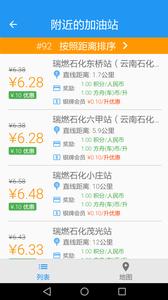 方舟行网约车app1.64截图0
