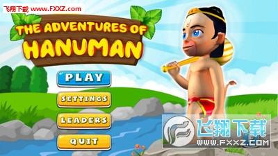 哈努曼历险记手游安卓版v1.7截图0