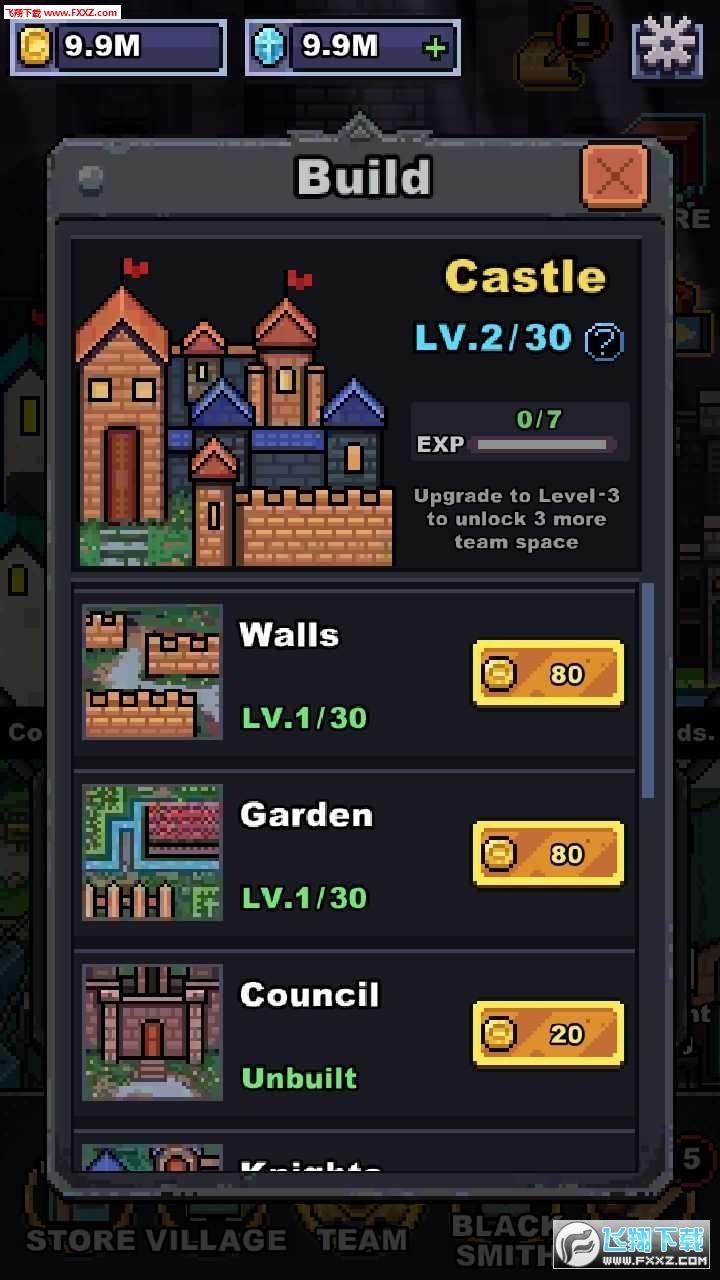 无限骑士王国守护者官方版1.0截图2