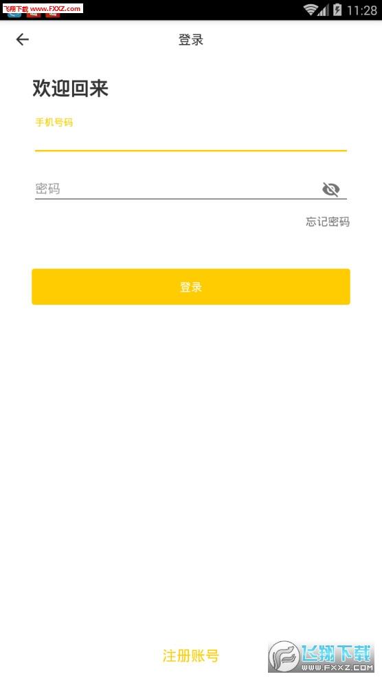 解忧钱包app1.0.0截图1