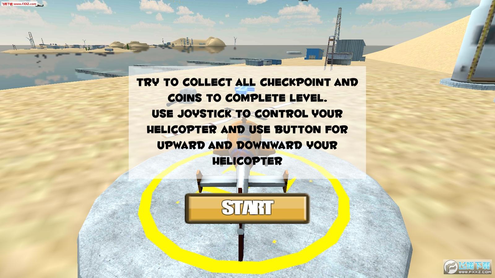 遥控直升机飞行模拟器手游1.0截图2