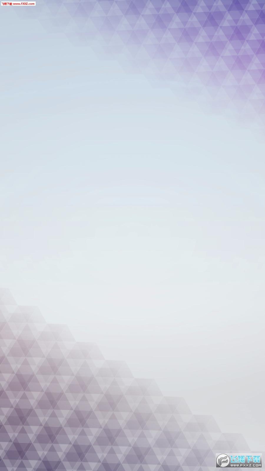 SEGA新创造球会官方游戏1.1.1截图0