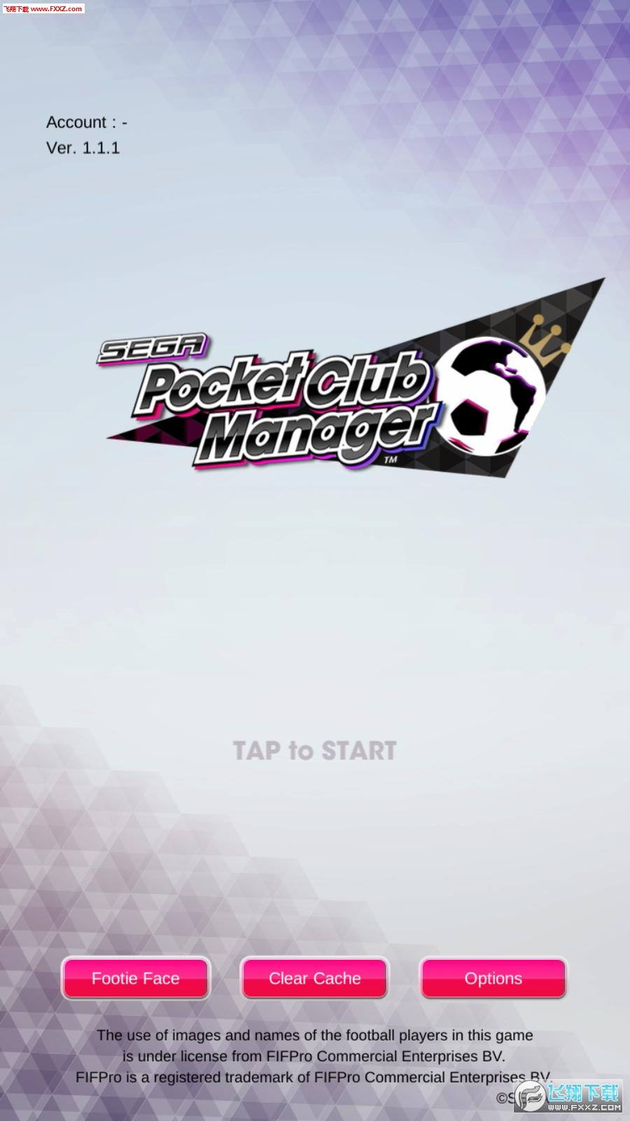 SEGA新创造球会官方游戏1.1.1截图1