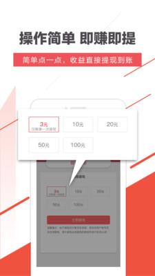 阅资讯官方app1.1.3截图0