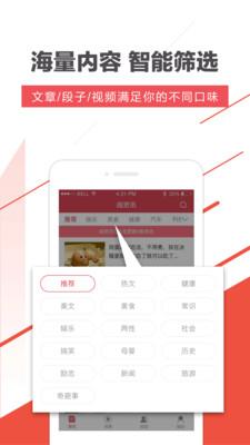 阅资讯官方app1.1.3截图1