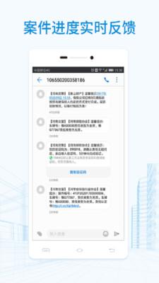 河南快处快赔app最新版v1.43截图3