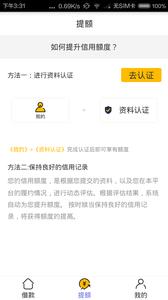 机机熊手机回收APP最新版1.0.9截图1