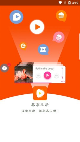 八九影视app最新版