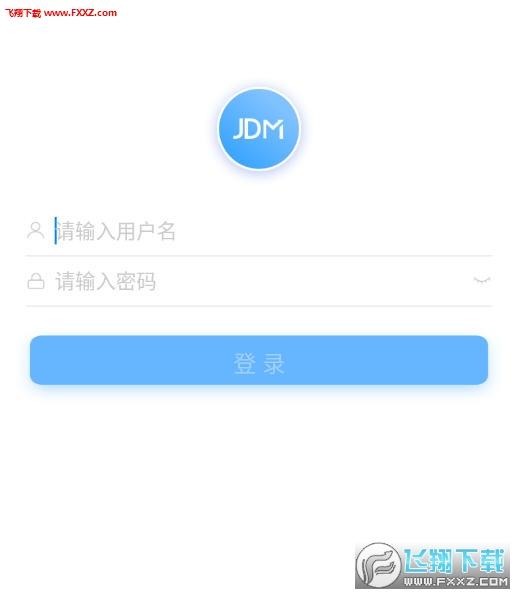 京麦app官方版