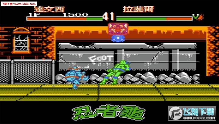 忍者神龟格斗安卓版
