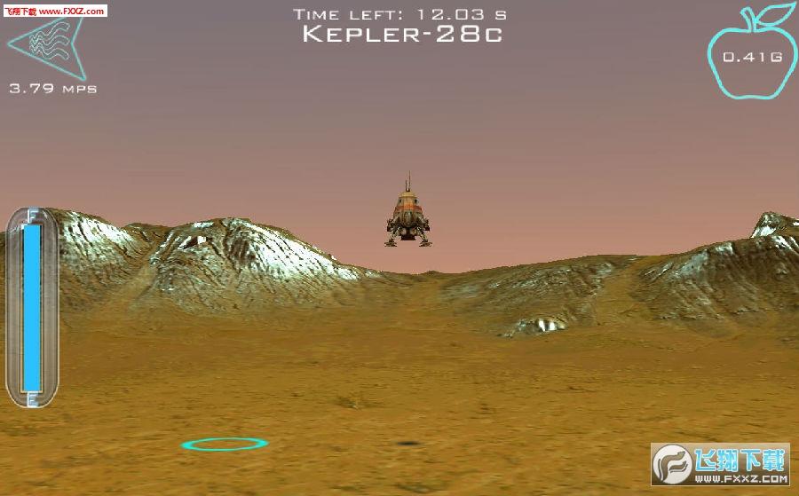星际着陆器手游安卓版
