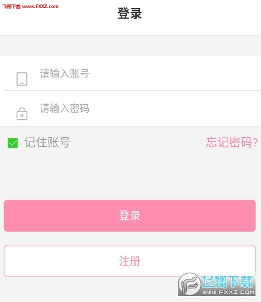 婴友云app安卓版
