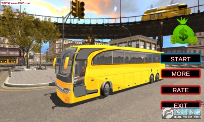 教练巴士模拟器2019手游
