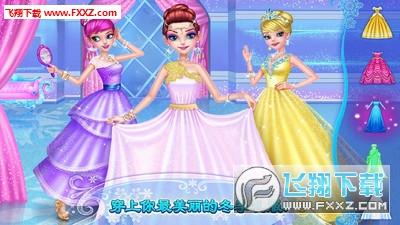 冰雪公主2最新版