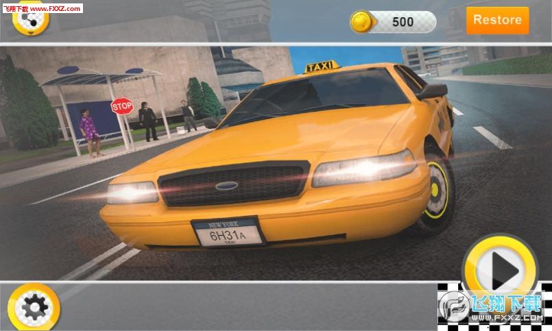 出租车模拟器3d安卓版