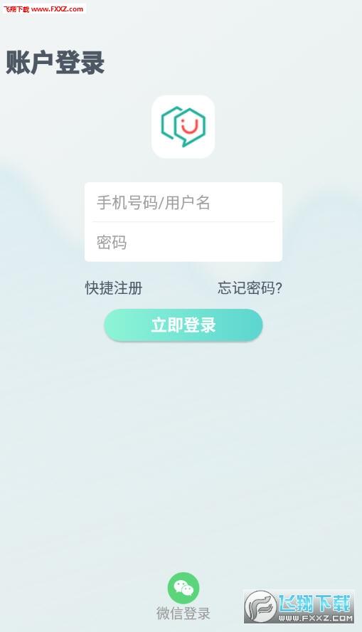 九东健康app官方版