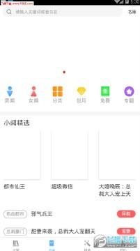 波奇库洛小说app