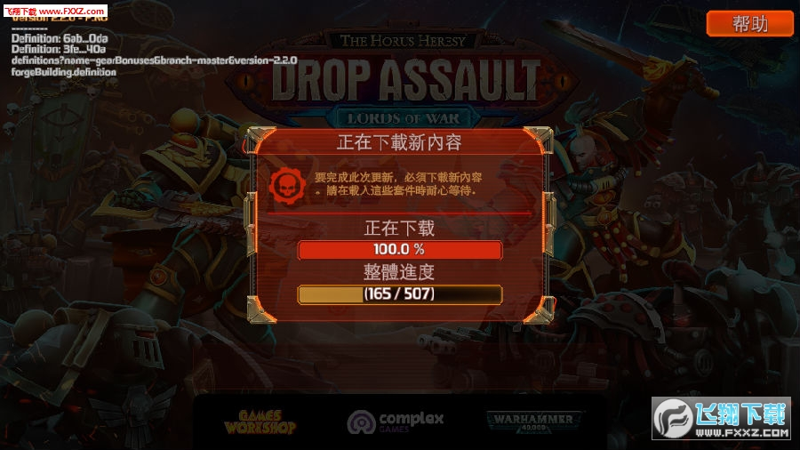 Drop Assault安卓版