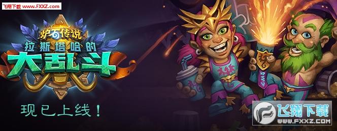 炉石传说新版本快攻萨怎么玩 卡组强力吗