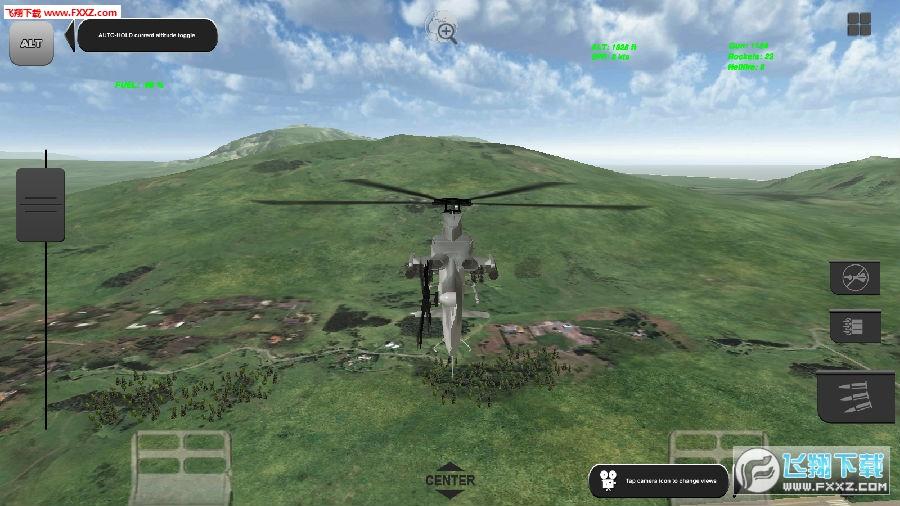 直升机飞行模拟器手游