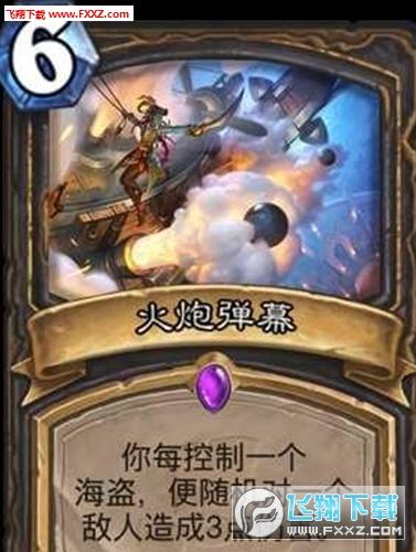 炉石传说新版本哪些卡牌被低估 冷门单卡介绍