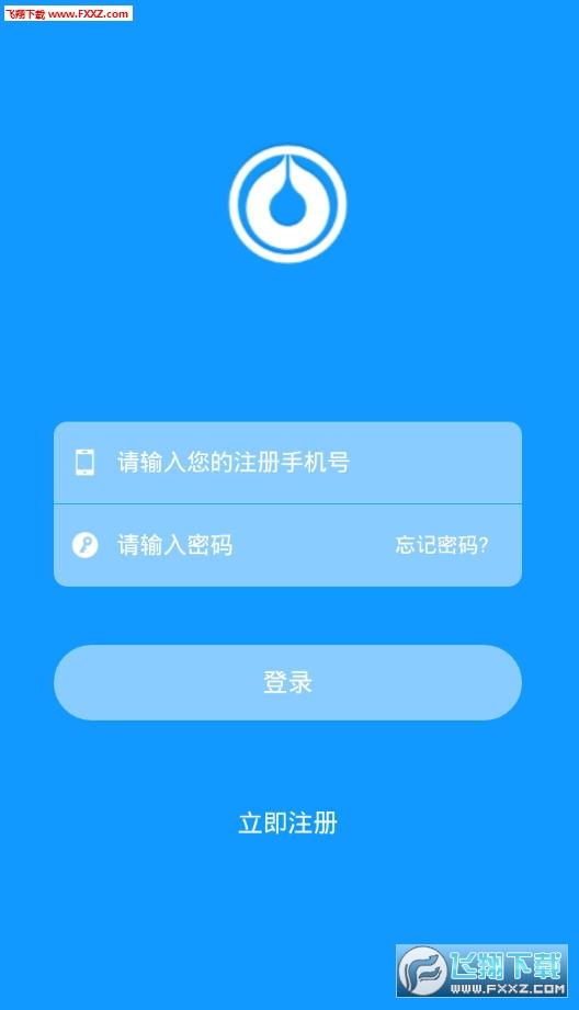 融信回收app官方版