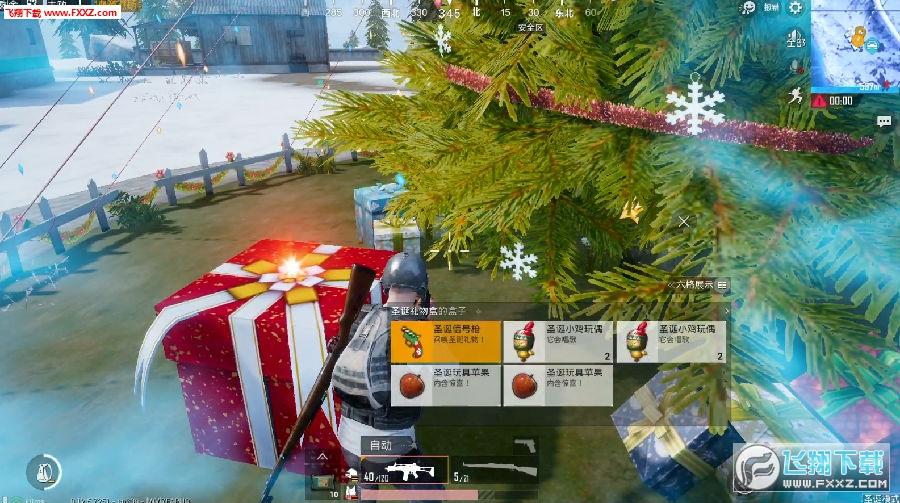 刺激战场雪地地图圣诞树在哪?刺激战场雪地地图圣诞树刷新位置