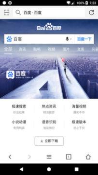 刘伯温浏览app
