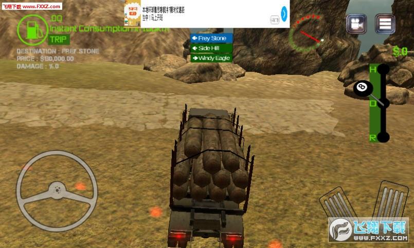 3D卡车越野模拟手机版