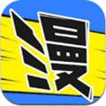 漫画大师app手机版1.5
