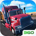 3D货车模拟游戏1.0