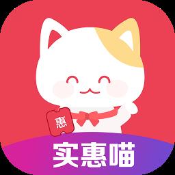 实惠喵app安卓版 v1.3.1