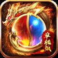 王者烈焰安卓版1.0