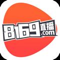 8169秀场直播app1.3.4