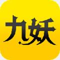 九妖游戏app1.0.5