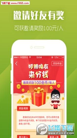 九妖游戏app1.0.5截图0