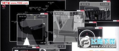 IO干扰器截图2