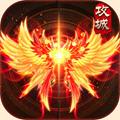 屠神ol苹果越狱版 1.0