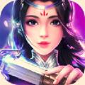 剑雨奇缘最新版 2.6.0